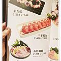 團緣menu