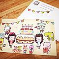 生日明信片