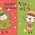 聖誕節明信片
