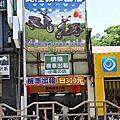 20160723 捷隆租車行