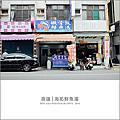 高雄|海拓小吃店