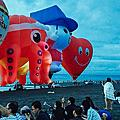 台東|出發看熱氣球