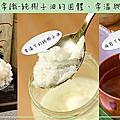 【宅配/影音開箱】凱康純天然傳統手工椰子油❤吃得安心❤用的美麗❤自己做消暑聖品影片開箱