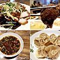 竹北原味牛肉麵