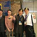 2003 中華電信加值軟體大賽頒獎典禮