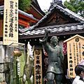 2008 與婆的日本關西行