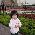 20101211凹子底公園