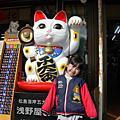 20101030家人日本旅遊