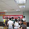 20100825主持青創會跨業交流DM展
