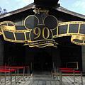 20141229松山文創迪士尼90週年展