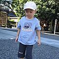 2006日本岡崎之旅