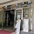 感恩媽媽 紓壓美食 湯泊之旅 - 東森山林 足療館 兒童遊藝室 健身房