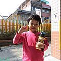 10.27女兒國小運動會