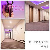 【慕戀商旅外觀】台中住宿∣慕戀商旅相簿封面