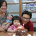 波波兩歲生日