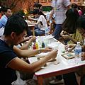 台灣中油未婚聯誼活動