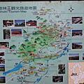 0220樹林大同山、青龍嶺、大棟山
