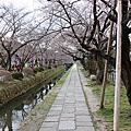 0327京都哲學之道