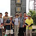0609觀音山硬漢嶺步道