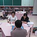 2013-2014教師學習社群