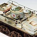 Soviet T-37TU