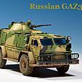 1/35 Russian GAZ39371(Trumpter)