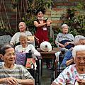 護理之家~台南市天慈護理之家庭院唱歌跳舞
