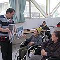 天慈護理之家103年懷舊活動