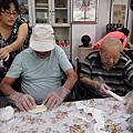 護理之家/天慈護理之家/104.8蔥油餅活動