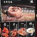 20170624晶華酒店三火番 桂丁雞水炊鍋