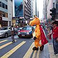 香港2011