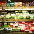 Supermarket *