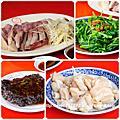 20110515花蓮美食小吃