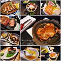 【食‧新北板橋】捷運板橋站。藝奇新日本料理-板橋麗寶店 ~秋旬新套餐│大蟳祭