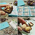 【食‧宅配】禮盒推薦。荳芮米堅果 ~首創業界mini小包裝設計│椰棗抱夏威夷火山豆/核桃/杏仁