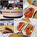 【食‧台北信義】捷運台北101/世貿站。Captain Lobster ~海鮮愛好者不能錯過│加拿大龍蝦堡│龍蝦古巴三明治