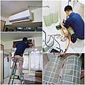 【生活】到府服務。家必潔 ~冷氣清洗│冷氣機保養│室內機清洗│分離式