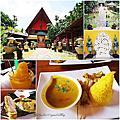 【食‧南投魚池】檳榔林裡的南洋風情。烏布雨林 峇里島主題餐廳 ~原汁原味打造峇里島風