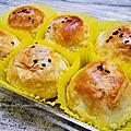 【食‧宅配】中秋禮盒推薦。不二家蛋黃酥 ~彰化人氣排隊團購美食