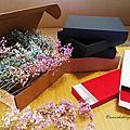 【生活‧網購】客製化紙盒。美好物件 ~紙盒少量訂製│一個紙盒就能訂製