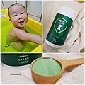 【嬰兒清潔‧網購】洗臉洗髮沐浴一次完成。麗容酵素入浴劑 ~嬰幼兒全身適用