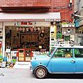 【食‧新北板橋】近埔墘市場‧Petit Tuz 小兔子鄉村輕食雜貨鋪 ~充滿愛的巷弄咖啡館