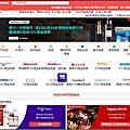 【分享】購物平台推薦。shopback 曉寶返現 ~網路購物還能賺取現金回饋