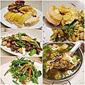 【食‧苗栗三義】客家料理。秀卿隨意小館 ~道地的客家菜│老闆很健談又風趣
