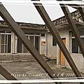 景美人權文化園區-舊新店軍人監獄