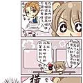 MO牛comic
