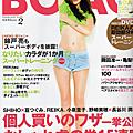 【BOAO★0802】