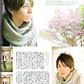 《雜誌》3TOPS+東新