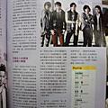 【EZ Japan★No 94】
