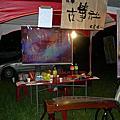 清華箏團06-社團聯展